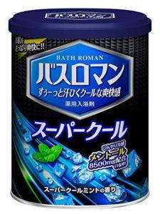 癜風(でんぷう)が消えた入浴剤