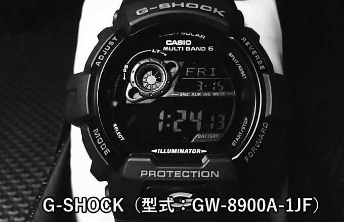 G-SHOCKの電池交換